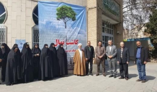 مراسم درختکاری در موسسه آموزش عالی حوزوی زینبیه